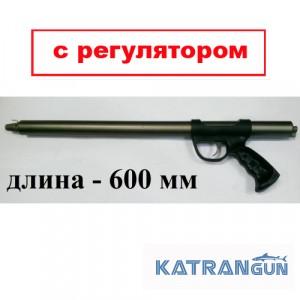 Алюмінієва Зелінка Заславца 600 SE (холодний анод), з регулятором сили бою