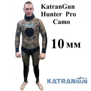 Гідрокостюми для підводного полювання взимку KatranGun Hunter Pro Camo 10 мм