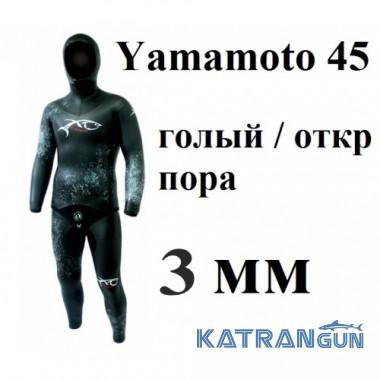 Гидрокостюм для подводной охоты 3 мм XT Diving Pro Yamamoto 45; голый / открытая пора