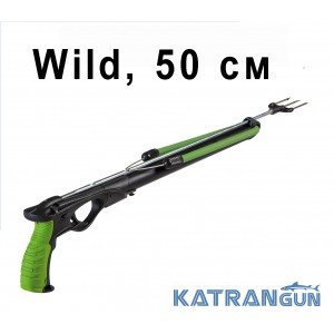 Компактный арбалет Salvimar Wild 50