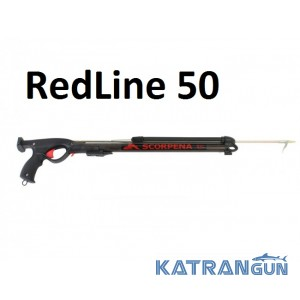 Арбалет для подводной охоты Scorpena RedLine 50