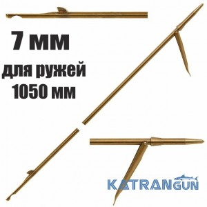 Гарпун для ружья Beuchat Marlin rockp 7 мм; 1,5 м для 1050