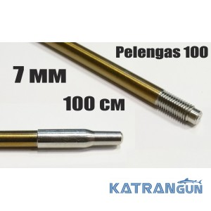 Гарпун резьбовой калёный Pelengas Sandvik; 7 мм; 1000 мм; под Pelengas 100