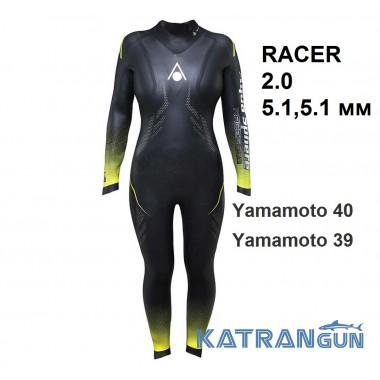 Женский стартовый гидрокостюм для триатлона Aqua Sphere RACER 2.0 5.1,5.1 мм 2019
