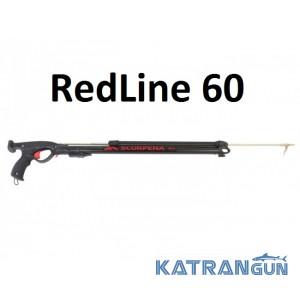 Арбалет для подводной охоты в прозрачной воде Scorpena RedLine 60