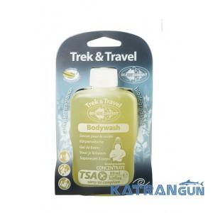 Туристическое жидкое мыло Sea To Summit Trek & Travel Liquid Body Wash 89ml