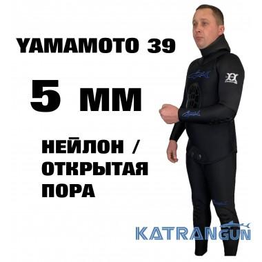 Гідрокостюм підводного полювання KatranGun Hunter Black 2.0 Yamamoto 39; товщина 5 мм