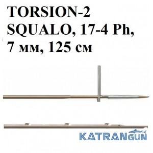 Гарпун Salvimar TORSION-2 SQUALO, 17-4 Ph, 7 мм, 125 см