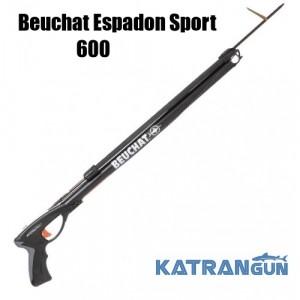 Арбалет підводне полювання Beuchat Espadon Sport 600