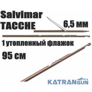 Гарпуны таитянские Salvimar TACCHE; нержавеющая сталь 174Ph, 6,5мм; 1 утопленный флажок; 95 см