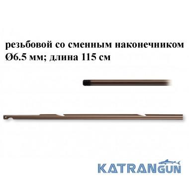 Гарпун резьбовой Omer со сменным наконечником; Ø6.5 мм; длина 115 см