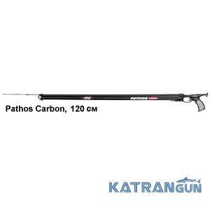 Карбоновый арбалет Pathos Carbon, 120 см