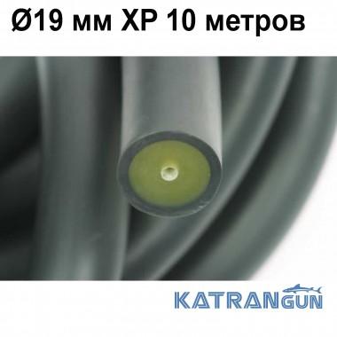 Тяга в бухтах Pathos Latex Anaconda XP, 19 мм, 10 метров