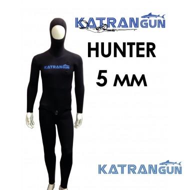 Гидрокостюм для подводной охоты KatranGun Hunter 5 мм