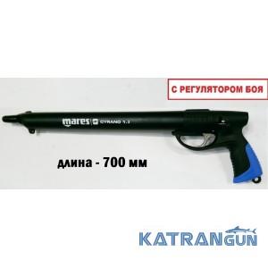 Ружье для подводной охоты Mares Cyrano 1.3, длина 70 см, с регулятором
