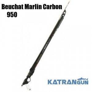 Ружьё для морской подводной охоты Beuchat Marlin Carbon 950