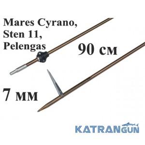 Гарпун для підводного полювання Salvimar Air для Mares Cyrano, Sten 11, Pelengas, таїтянська, розжарений 174 ph; 7 мм; під рушниці 90 см