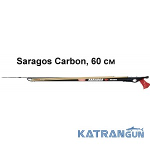 Легкий арбалет с кольцевыми тягами Pathos Saragos Carbon, 60 см