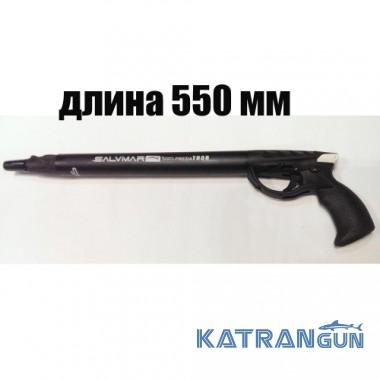 Ружьё для подводной охоты Salvimar Predathor 55