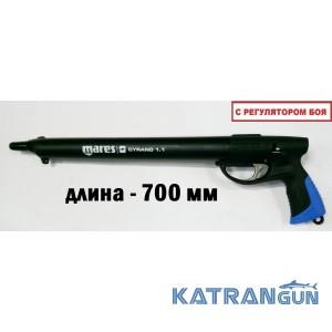 Пневматическое подводное ружьё Mares Cyrano 1.1, длина 70 см, с регулятором