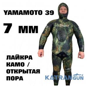 Гидрокостюм осень весна KatranGun Hunter Camo Green 3D Yamamoto 39; толщина 7 мм