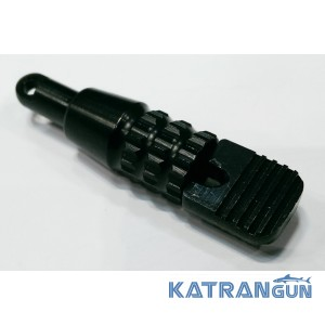 Карабін для підводного полювання KatranGun Black; різьбовий; чорний анод