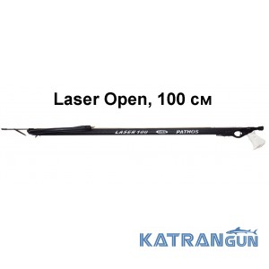 Арбалет Pathos Laser Open, 100 см