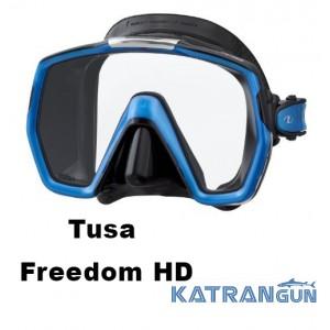 Маска для дайвинга Tusa Freedom hd