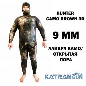 Гидрокостюм для подводной охоты KatranGun Hunter Camo Brown 3D  9мм