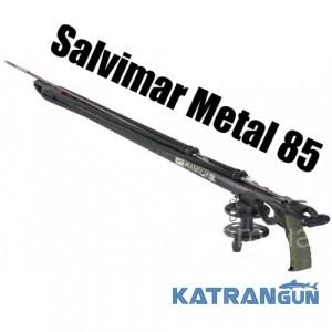 Арбалет подводной охоты Salvimar Metal 85 см + катушка
