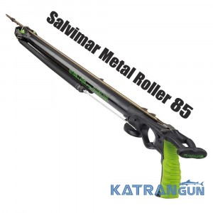 Подводный арбалет с роликами Salvimar Metal Roller 85