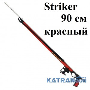 Арбалет для охоты под водой Epsealon Striker 90; красный