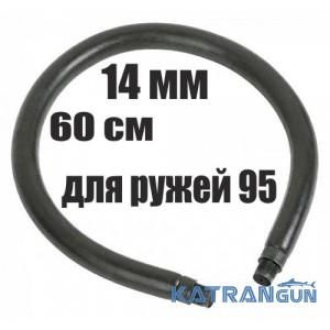 Тяга Salvimar латексная кольцевая 14 мм; 60 см х 95