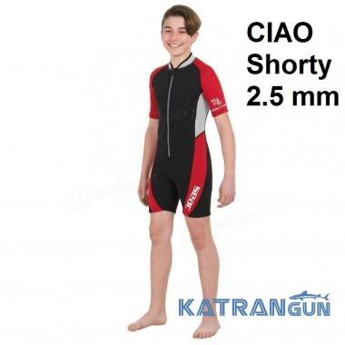 Гидрокостюм короткий для детей и подростков Seac Sub Ciao Kid Shorty 2,5 мм