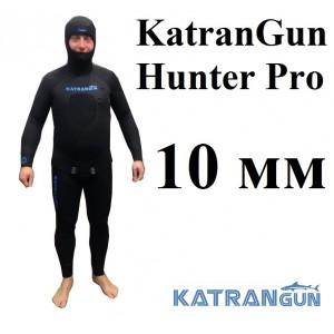 Охотничий гидрокостюм для холодной воды KatranGun Hunter Pro 10 мм