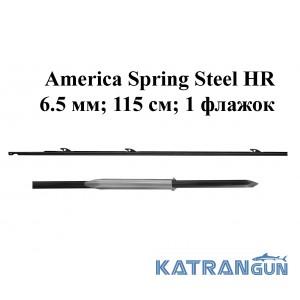 Гарпун Omer America spring steel діаметр 6.5; 115 см