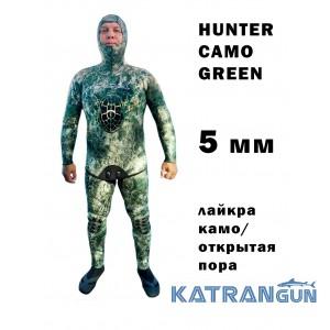 Гидрокостюм для подводной охоты KatranGun Hunter Camo Green 5мм