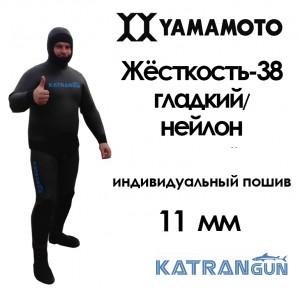 гидрокостюм на заказ 11мм  yamamoto 38 neoprene  (гладкий-нейлон)